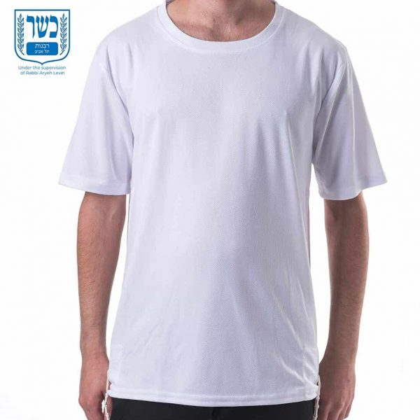 tzitzit t shirt dry fit white