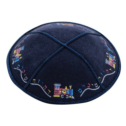 ", Leather Kippah: Suede Kippah – Dark Blue Aleph Bet  ""Train"", Jewish.Shop"
