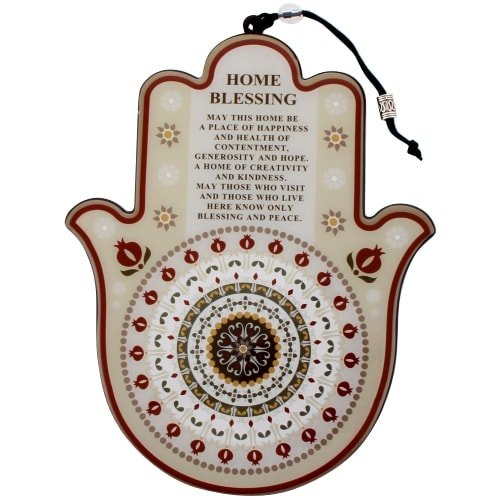 ", Hamsa ""English Home Blessing"", Jewish.Shop"