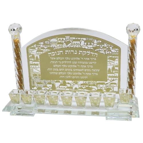 , CRYSTAL MENORAH WITH METAL PLATE, Jewish.Shop