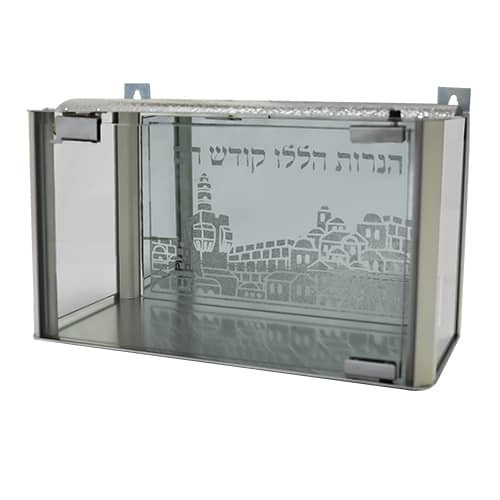 , STAINLESS STEEL AND GLASS HANUKKIAH (Menorah), Jewish.Shop