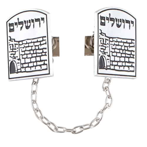 ", Tallit Clips ""Jerusalem"" (Nickel), Jewish.Shop"