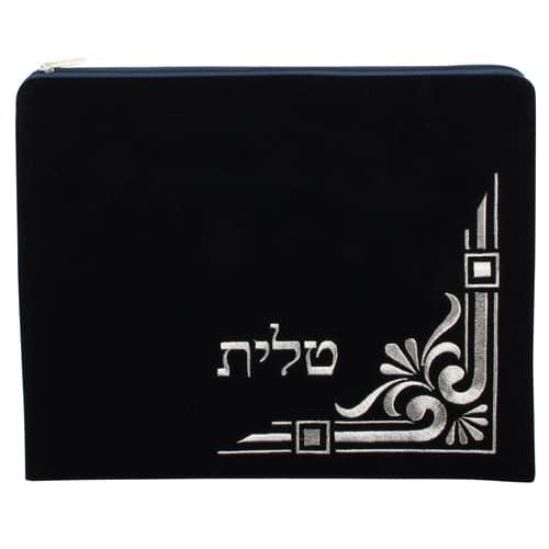 , Velvet Tallit & Tefillin Bag Dark Blue With Embroidery, Jewish.Shop