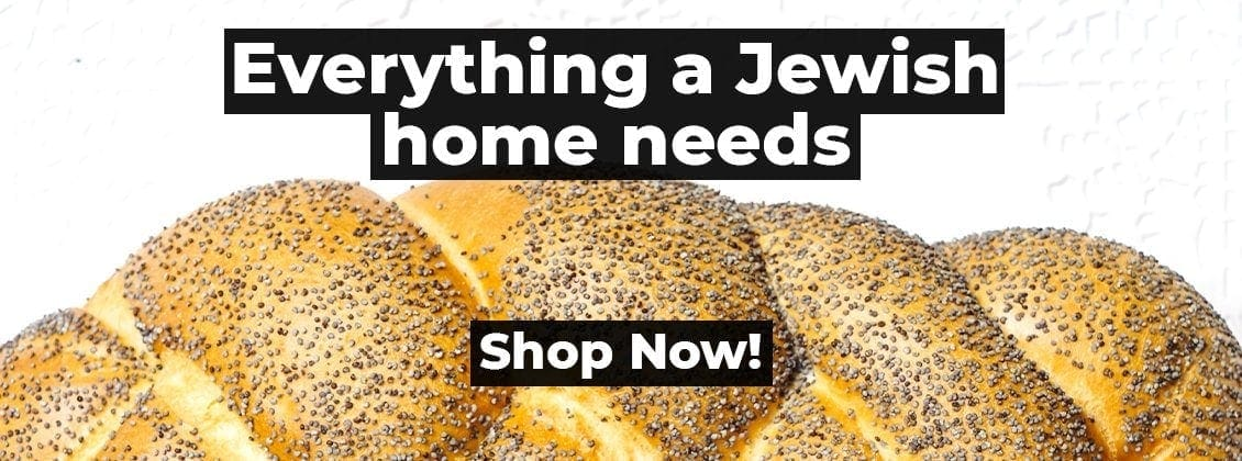 Everything a Jewish home needs
