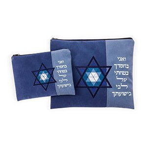 Tallit and Tefillin Bag