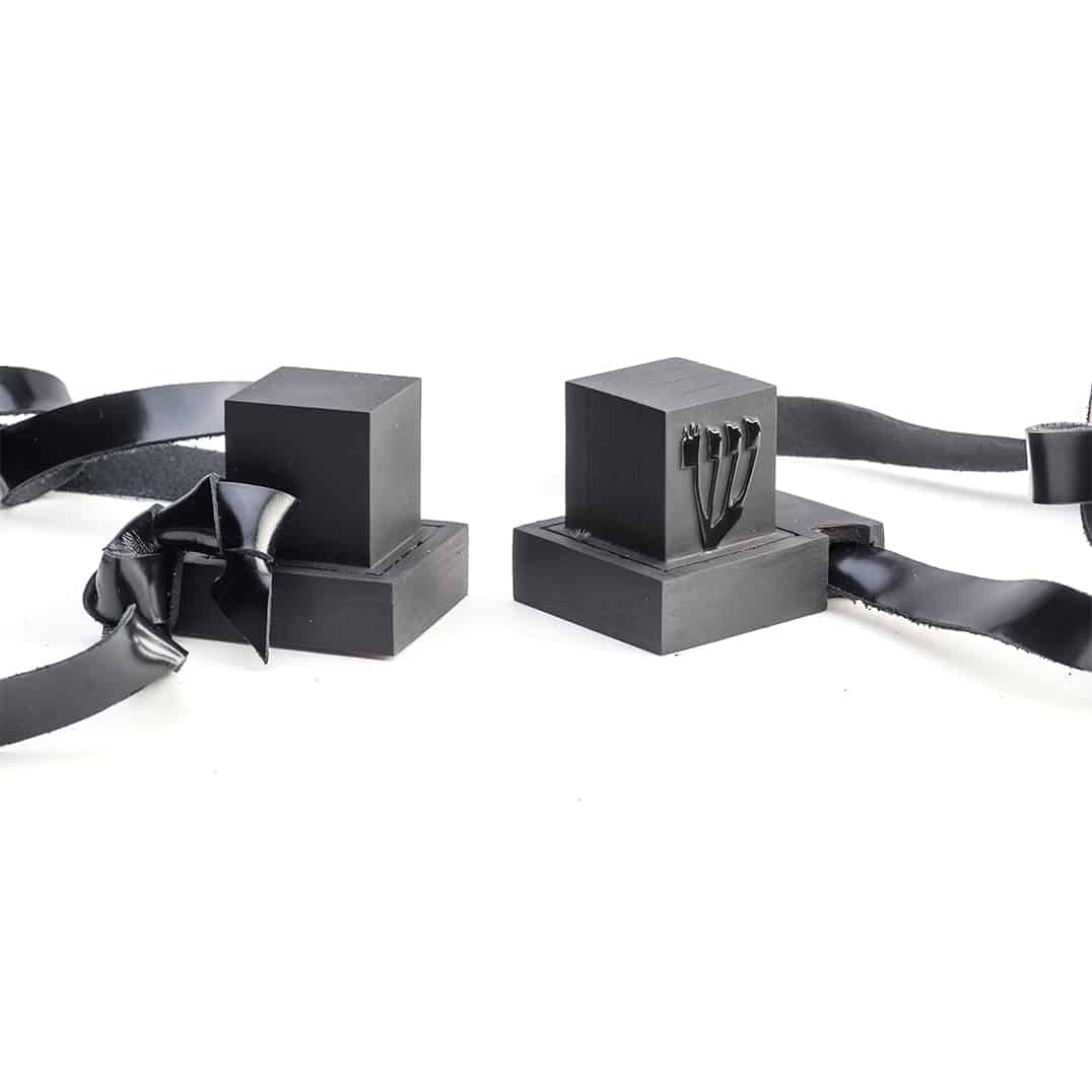 What is Tefillin?
