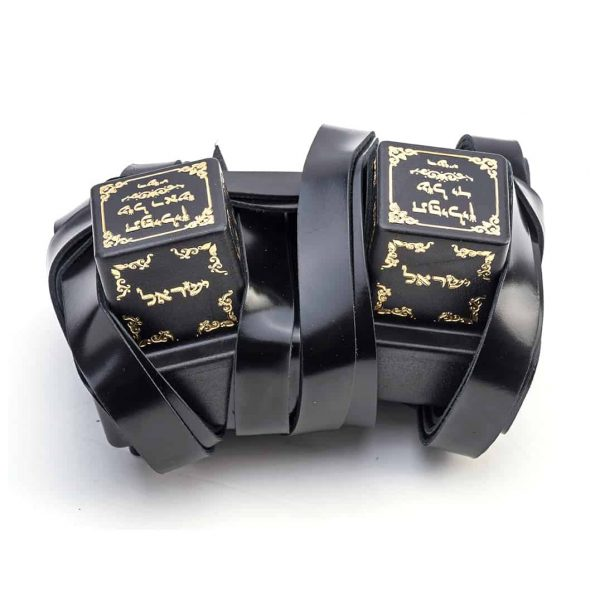 ", Tefillin (from large cattle) – ""HOD"" ⋆ Mehudar A [Ari/Chabad font], Jewish.Shop"