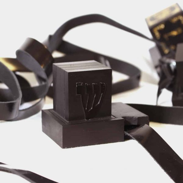 ", Tefillin (from large cattle) – ""HOD"" ⋆ Mehudar A [Sephardic], Jewish.Shop"