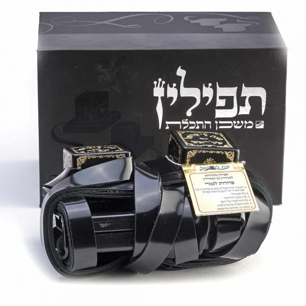 ", Tefillin (from large cattle) – ""OZ"" ⋆ Mehudar AA [Ktav Ari/Chabad], Jewish.Shop"