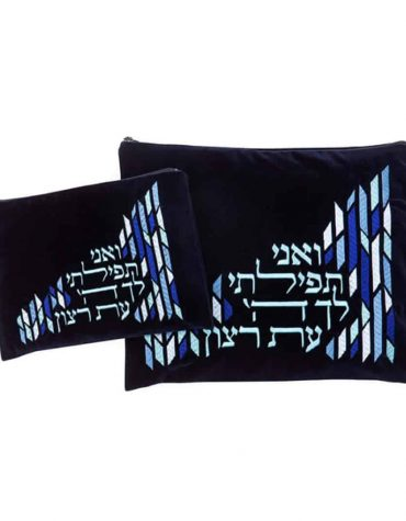 blue talit and tefilin cover blue velvet and i pray blue shades