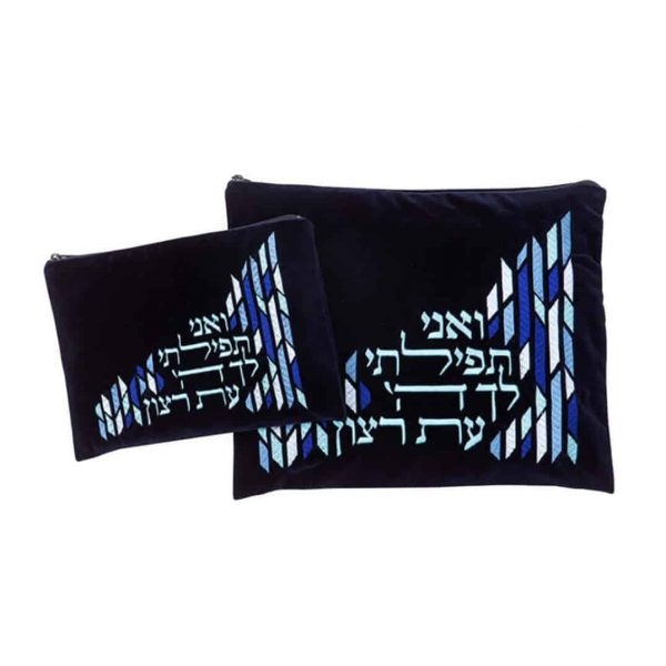 ", Tallit and Tefilin Bag – Blue Velvet ""and I pray""., Jewish.Shop"