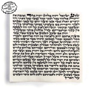 mezuzah-scroll-ashkenazi-1.jpg