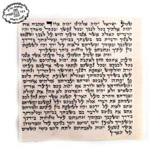 mezuzah scroll sephardic 1