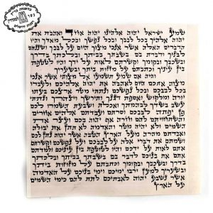 mezuzah scroll sephardic 1