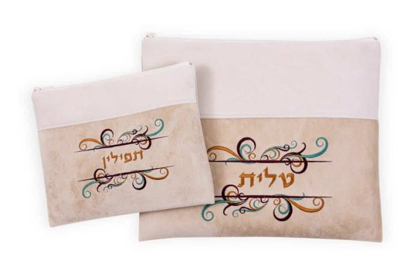 , Tallit & Tefillin Bag -Colorful decoration on light brown and white background, Jewish.Shop