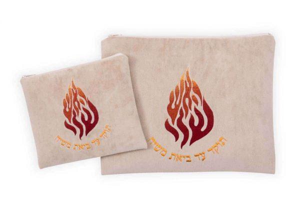 ", Tallit & Tefillin Bag- ""my fire"" Breslov decoration – off white klinteks fabric., Jewish.Shop"