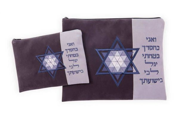 ", Tallit & Tefillin Bag – Star of David ""In your grace I trusted"" – Gray and blue, Jewish.Shop"