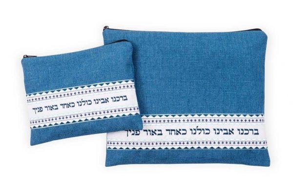 ", Tallit & Tefillin Bag –  ""bless us"" on blue, Jewish.Shop"