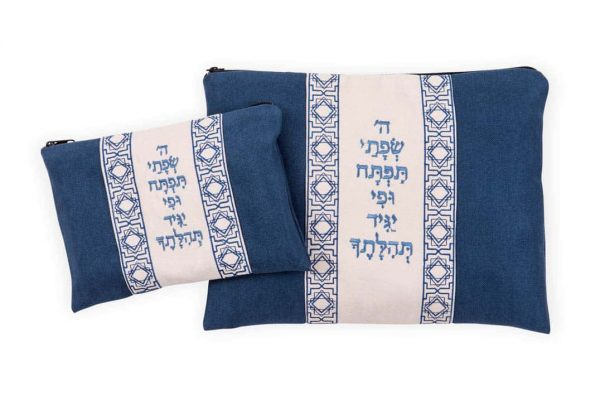 """, Tallit & Tefillin Bag – blue and off-white – """"Hashem, open my lips for pray"""", Jewish.Shop"""