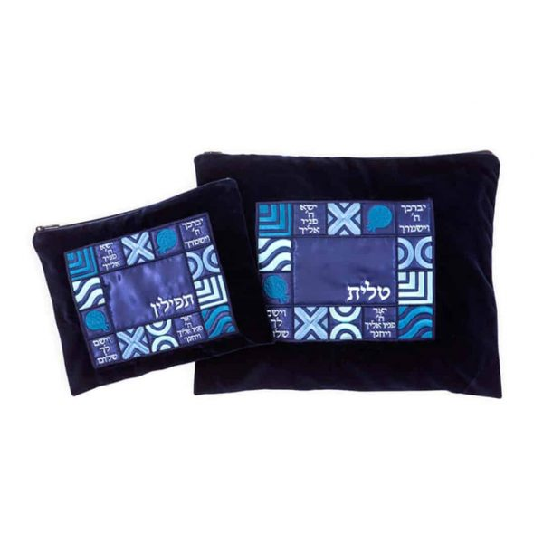 , Talit and tefillin bag – Kohanim blessing in a frame and blue velvet, Jewish.Shop