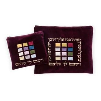 talit-and-tefilin-cover-velvet-bordeaux-choshen-colorful.jpg