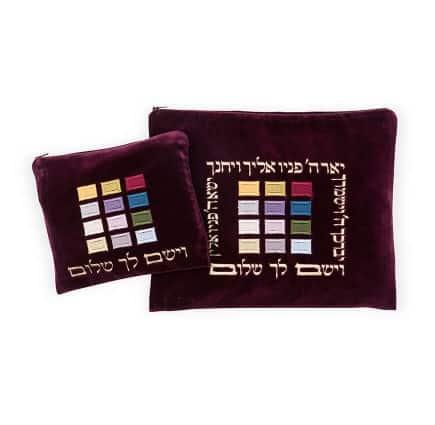 , Tallit & Tefillin Bag – Colorful Choshen on Velvet Bordeaux, Jewish.Shop