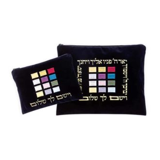 talit tefillin bag blue velvet hoshen colorful