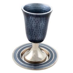 Aluminium Kiddush Cup