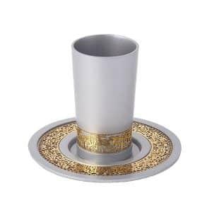 CUJ modern Kiddush cup