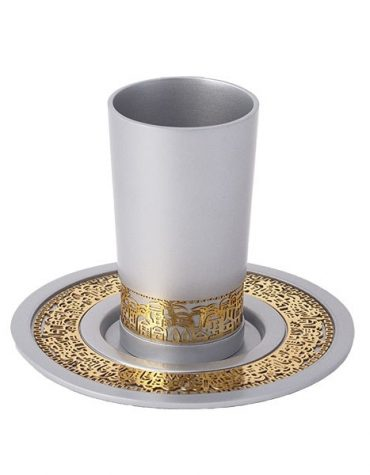 CUJ modern Kiddush cup
