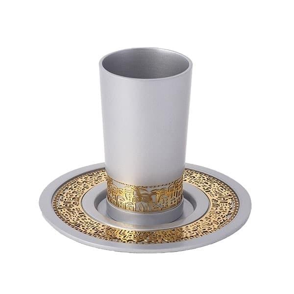 ", Modern Kiddush Cup ""Jerusalem"", Jewish.Shop"