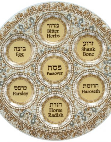 Glass Seder Plate cm Brown