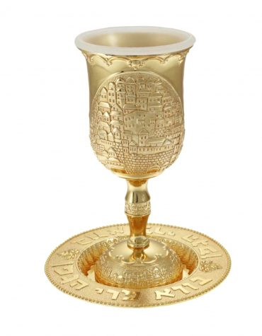 Kiddush Cup cm Golden Tint