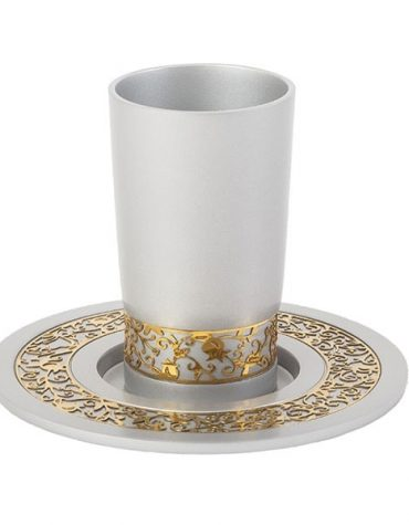 Kiddush Cup Metal Cutout