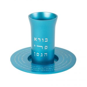 Kiddush Cup Turquoise