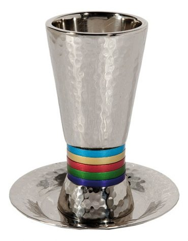 Kiddush Cup Wide Rings Multicolor