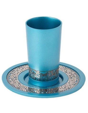Modern Kiddush Cup Jerusalem Turquoise