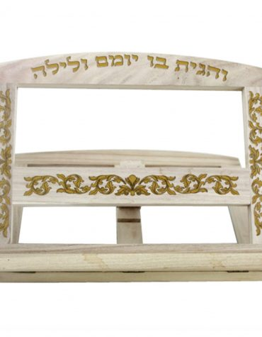 Simple Wooden Shtender