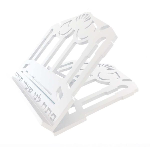 ", Wooden Shtender ""Vilna Gate"" (White), Jewish.Shop"