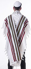 , What is Tallit?, Jewish.Shop