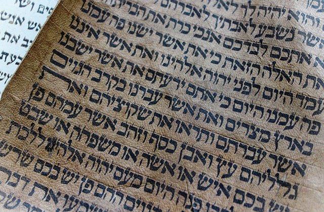 Jewish.Shop The Judaica Web Store