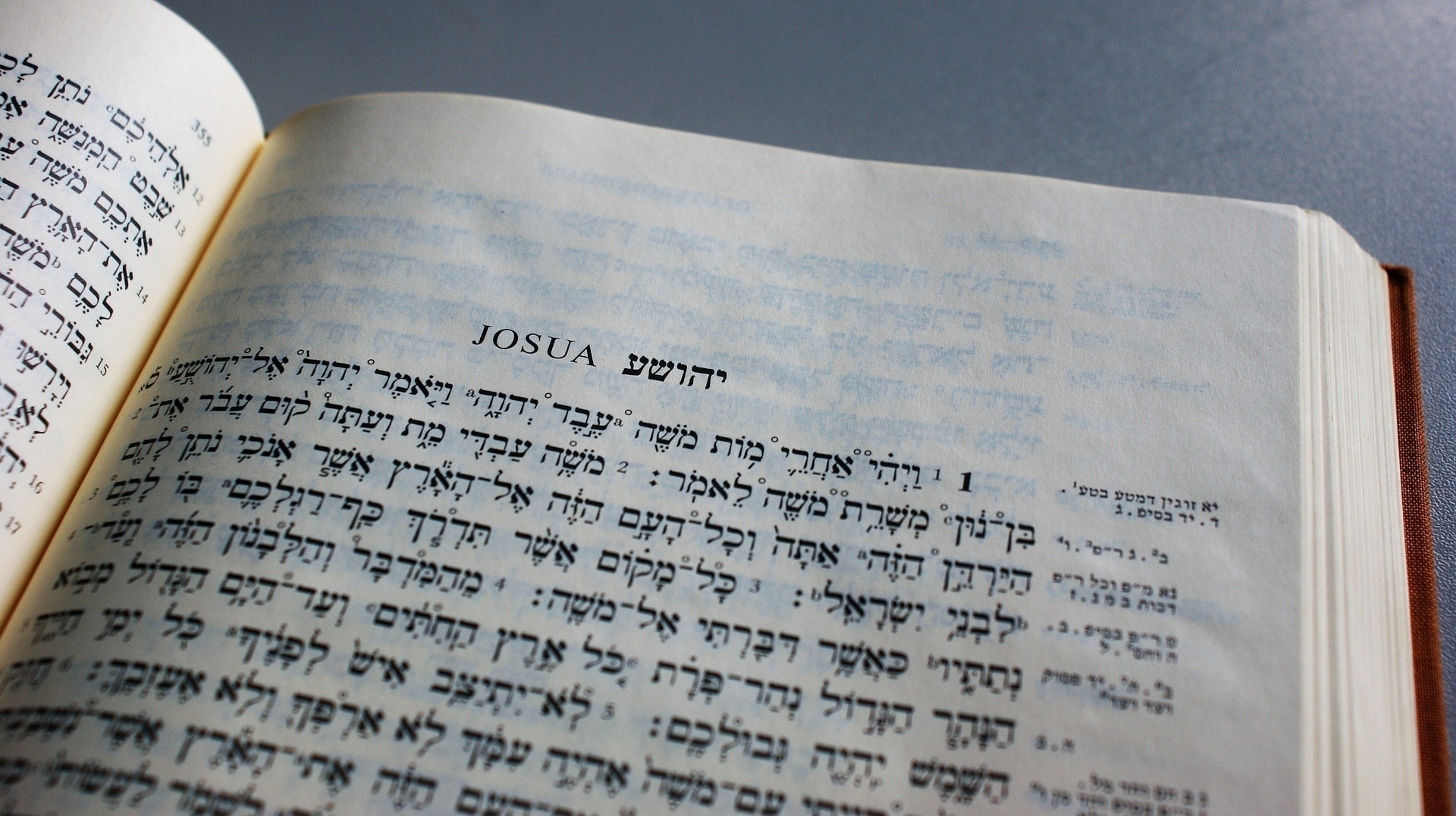 The Hebrew Bible – The Tanakh