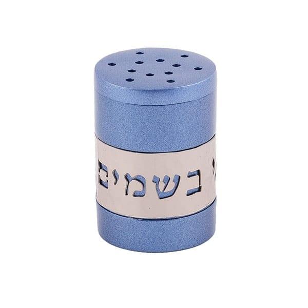 """, Havdalah Besamim – Spice Box -""""The blessing"""" – blue, Jewish.Shop"""