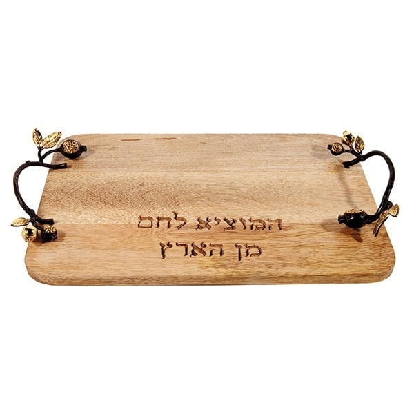 , Challah Wooden Board – pomegranate copper handles, Jewish.Shop