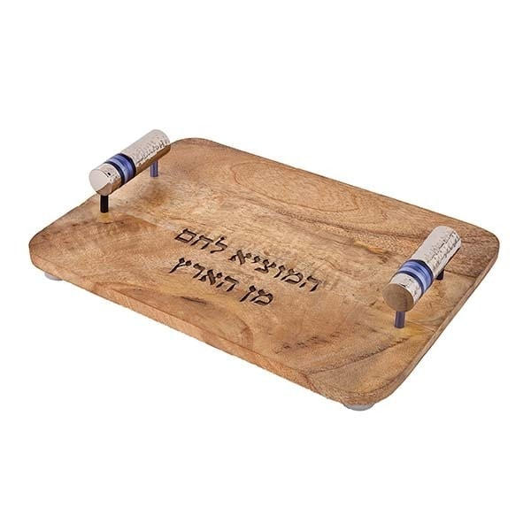 , Challah Wooden Board – handles with blue rings, Jewish.Shop