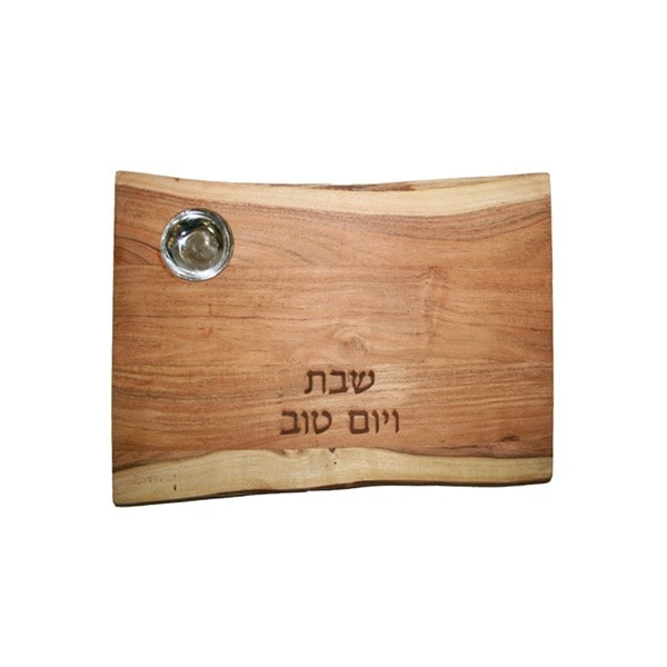 , Challah Wooden Board with salt bowl – natural rectangle, Jewish.Shop