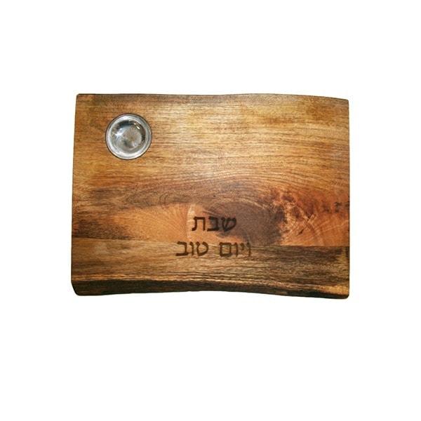 , Challah Wooden Board with salt bowl – dark rectangle, Jewish.Shop