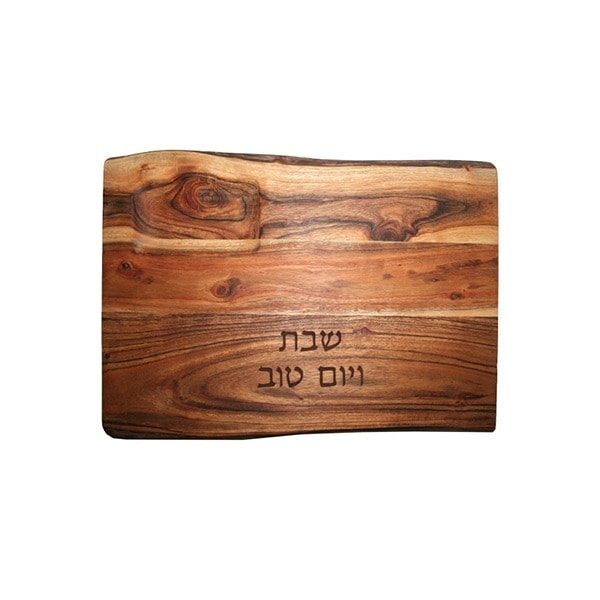 , Challah Wooden Board wood with a place for salt – a rectangle with legs, Jewish.Shop