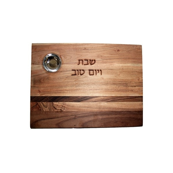 , Challah Wooden Board with salt bowl – shades rectangle, Jewish.Shop