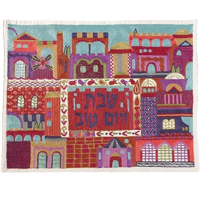 , Hand embroidery cover – full in Jerusalem – colorful, Jewish.Shop